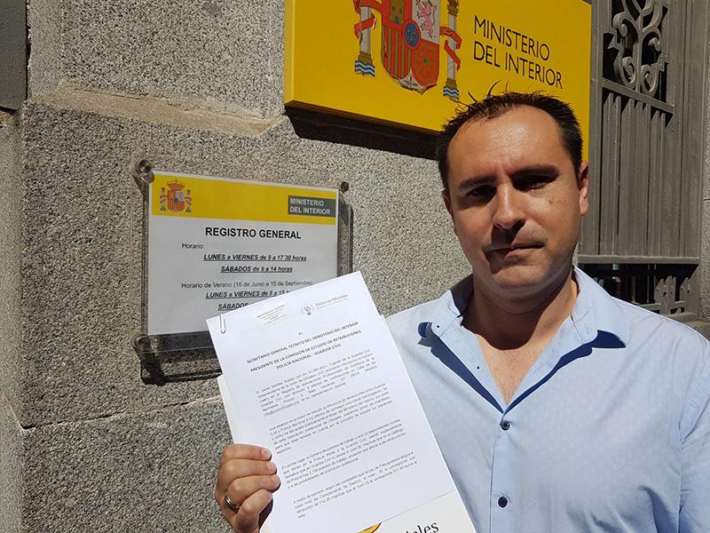 AL  SECRETARIO GENERAL TÉCNICO DEL MINISTERIO DEL INTERIOR PRESIDENTE DE LA COMISIÓN DE ESTUDIO DE RETRIBUCIONES POLICÍA NACIONAL - GUARDIA CIVIL