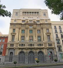 OFICIALES DE LA GUARDIA CIVIL PENDIENTES DEL  ACUERDO DEL MINISTERIO DE EDUCACIÓN